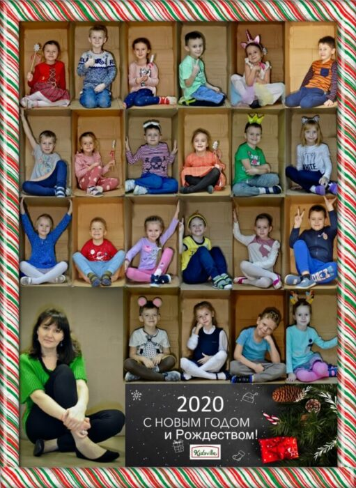 2020 New Year СЖАТО