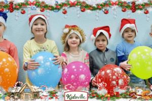 KIDSVILLE NEW YEAR (4)